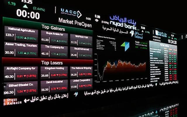 جانب من تداولات سوق الأسهم السعودية - أرشيفية