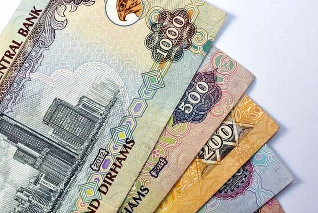 481 مليار درهم ودائع المقيمين في بنوك الإمارات خلال 9 أشهر