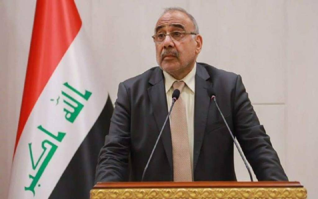 Iraq is undergoing a major cabinet reshuffle within days 1024