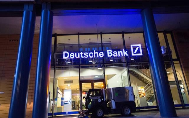 """الخدمات المالية بنيويورك تغرم """"دويتشه بنك"""" 205 ملايين دولار"""