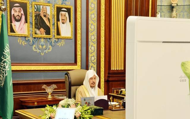 عبدالله آل الشيخ، رئيس مجلس الشورى السعودي، يترأس جلسة المجلس عبر الاتصال المرئي