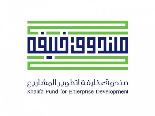The KFED has penned a $100m agreement