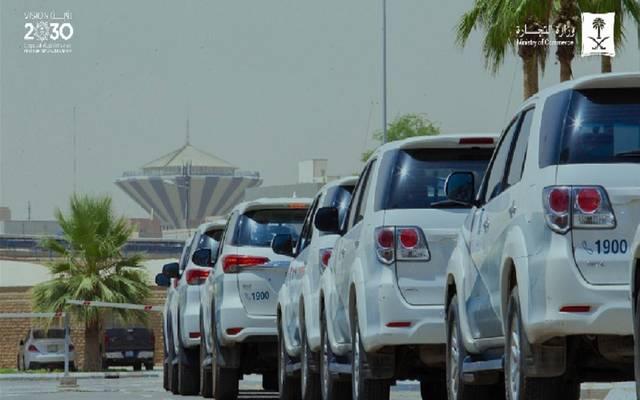 سيارات تابعة لوزارة التجارة السعودية