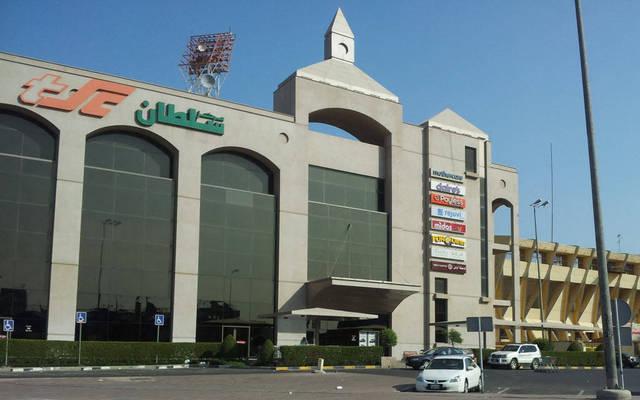 أحد المقار التابعة للشركة في الكويت