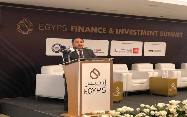 Egypt's gas output may record 7.8 BCFPD in FY19/20