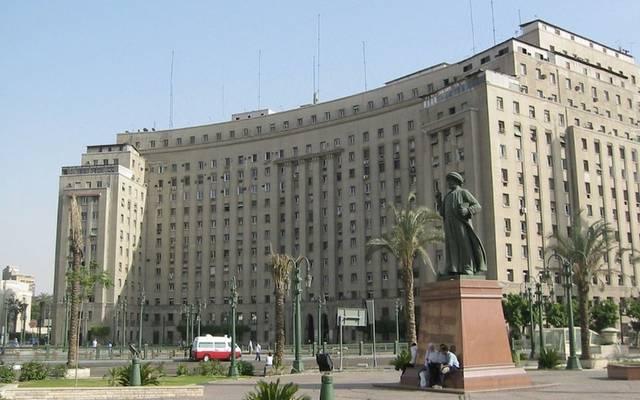 مجمع التحرير - أرشيفية