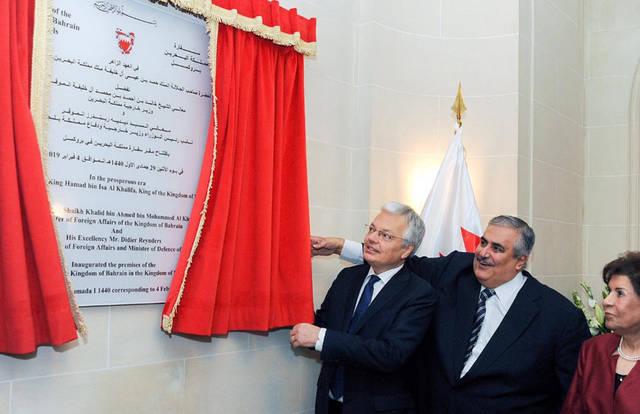 جانب من افتتاح سفارة البحرين في بروكسل بحضور خالد بن أحمد بن محمد آل خليفة وزير الخارجية البحرينية
