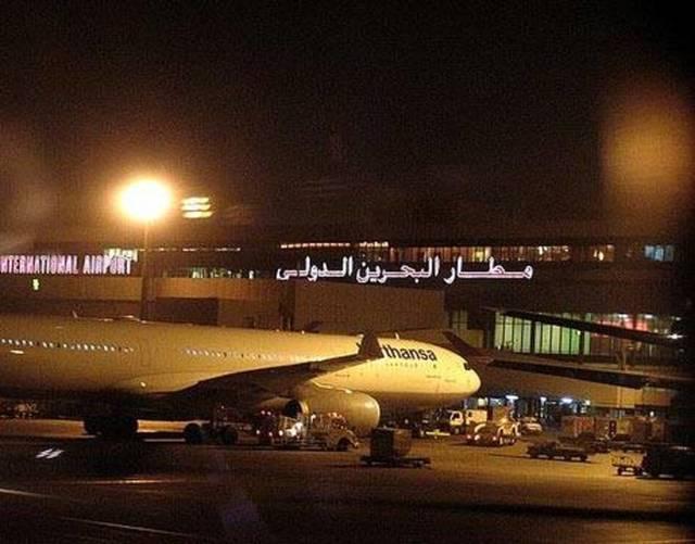 الجهة المسؤولة عن إدارة وتشغيل مطار البحرين الدولي