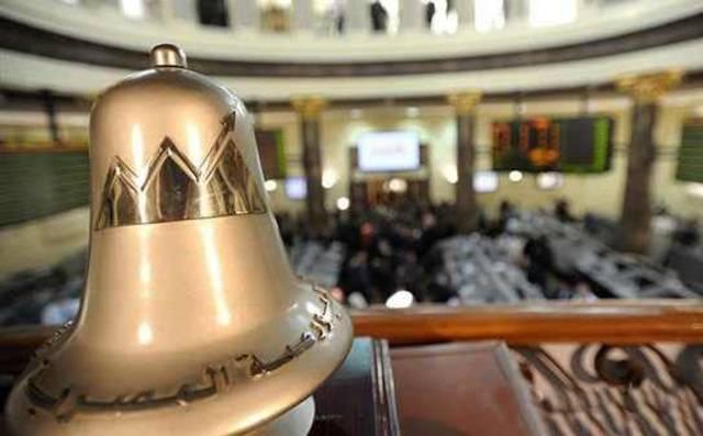 مشتريات أجنبية وعربية ترتفع ببورصة مصر بالتعاملات الصباحية