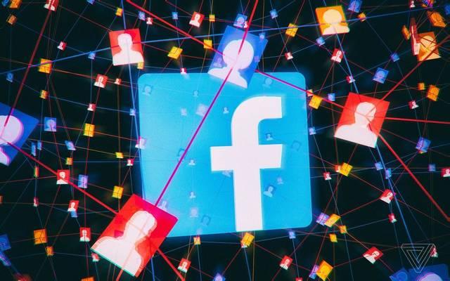 """تغريم فيسبوك 645 ألف دولار بسبب فضيحة """"كامبريدج أنالايتكا"""""""