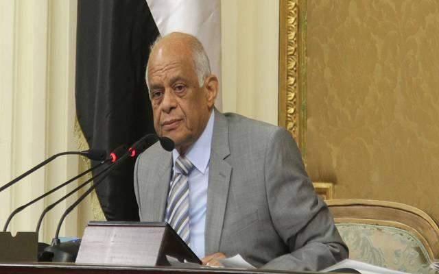 علي عبدالعال رئيس النواب المصري - أرشيفية