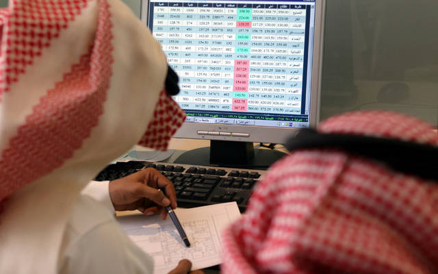 The firms did not face any difficulties so far in the process toward implementation of IFRS- (Photo Credit: Arabianeye-Reuters)