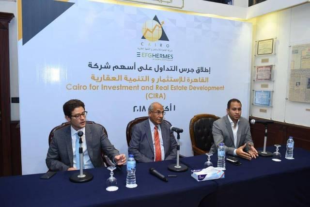 استقبال البورصة لشركة القاهرة للاستثمار والتنمية العقارية
