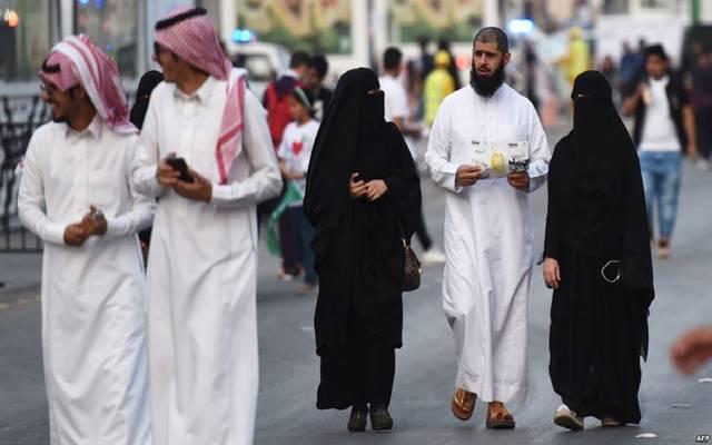 مواطنون سعوديون - أرشيفية