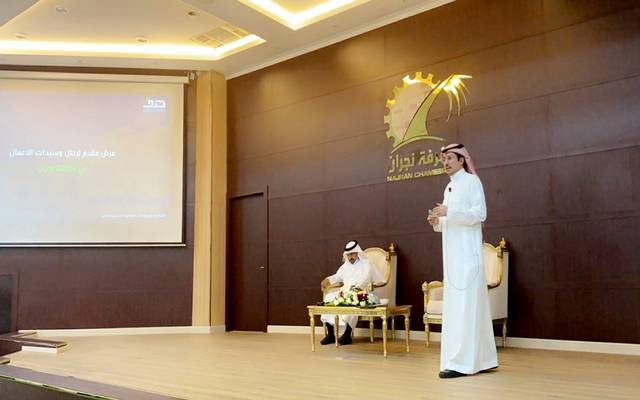 """مدير عام صندوق تنمية الموارد البشرية """" هدف """" تركي بن عبدالله الجعويني خلال لقاء مفتوح في غرفة نجران"""