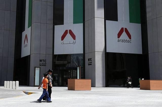 مقر شركة أرابتك في إمارة أبوظبي