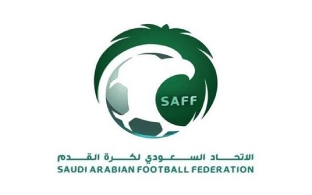 الاتحاد السعودي لكرة القدم تقدم بالشكوى رسميا