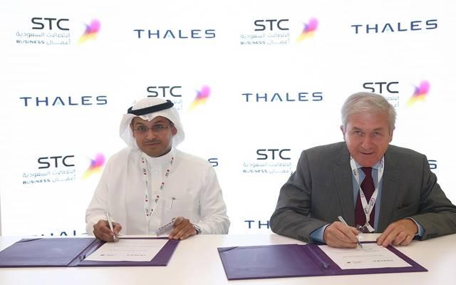 """الاتصالات السعودية توقع اتفاقية مع """"تاليس"""" لتوفير خدمة تشفير البيانات"""