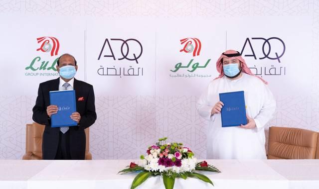 """محمد حسن السويدي، الرئيس التنفيذي لـ """"القابضة"""" (ADQ)، ويوسف علي موسليم، رئيس مجلس إدارة مجموعة اللولو"""