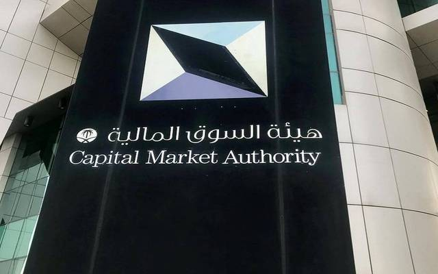 The Saudi Capital Market Authority (CMA)