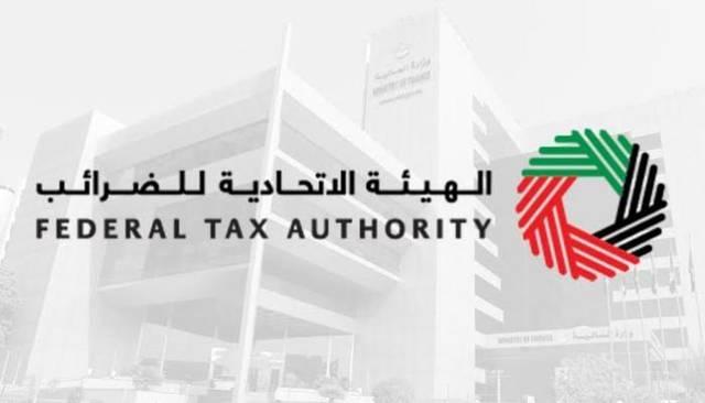 شعار الهيئة الاتحادية للضرائب الإمارايتة