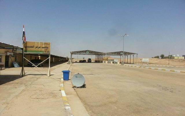The Arar border crossing.