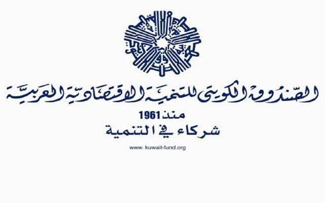 """النواب يوافق على اتفاقية قرض من """"الكويت"""" لتطوير المياه بالعريش"""