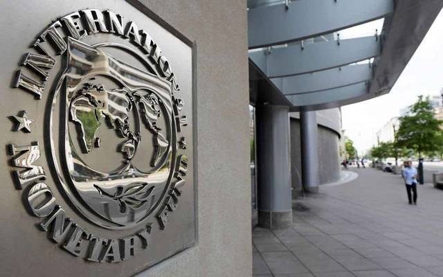 Saudi economy to grow in 2018 – IMF