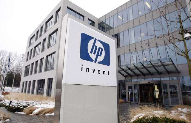 HP Inc.'s profits increased year-on-year to reach $660 million in the fourth quarter of 2017, compared to $492 million