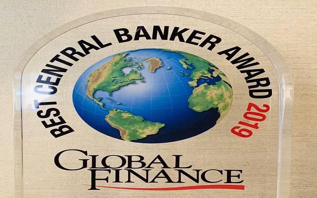 جائزة مجلة جلوبال فاينانس العالمية