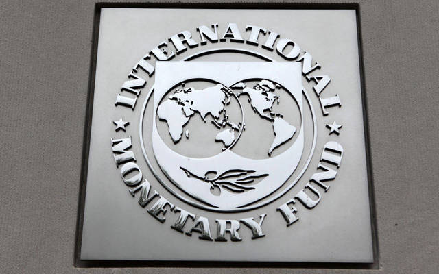 Egyptian economy to grow 4.5% in FY17/18 - IMF