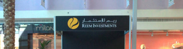 شركة ريم للاستثمار