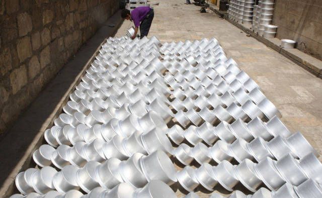 Arab Aluminum profits plunge 94% in nine months