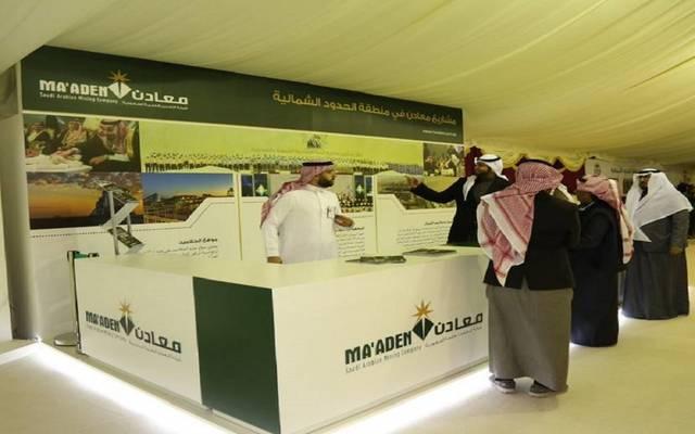 جناح شركة التعدين العربية السعودية (معادن) بأحد المعارض