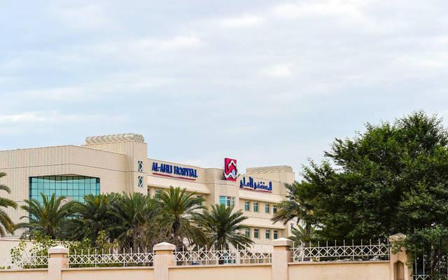 المستشفى الأهلي التابع لمجموعة الرعاية الطبية
