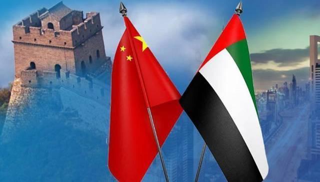 علما الإمارات و الصين