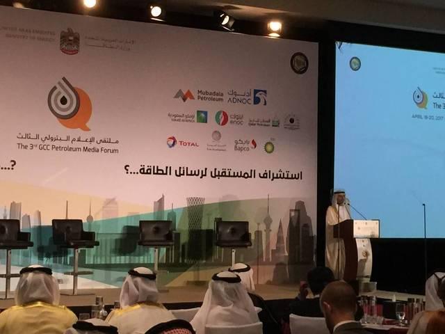 Oman plans IPO of public energy companies