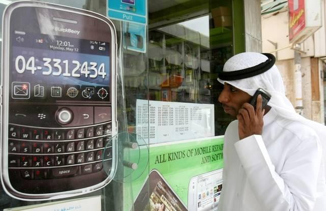 تقرير: الإمارات الأولى عالمياً بتغطية شبكات الهاتف المحمول