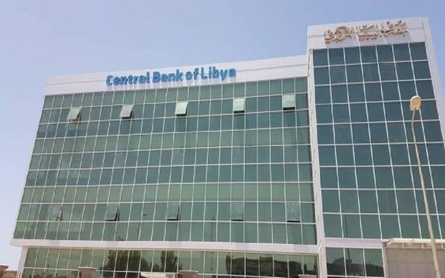 مصرف ليبيا المركزي بالبيضاء
