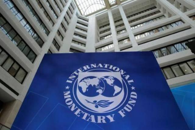 KSA starts 'bold' reform programme – IMF