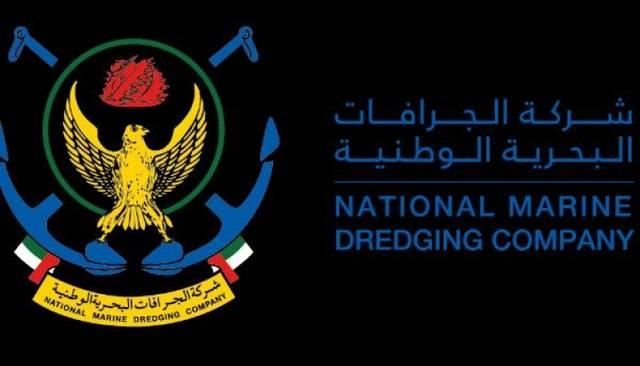 National Marine Dredging profits grow 21.7% in 2018
