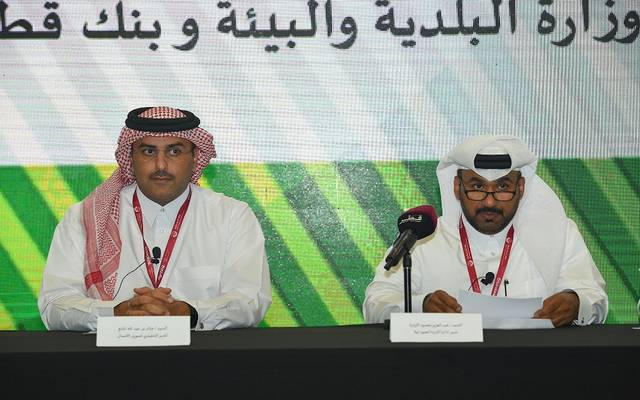 جانب من إطلاق المبادرة بين وزارة البلدية والبيئة وبنك قطر للتنمية