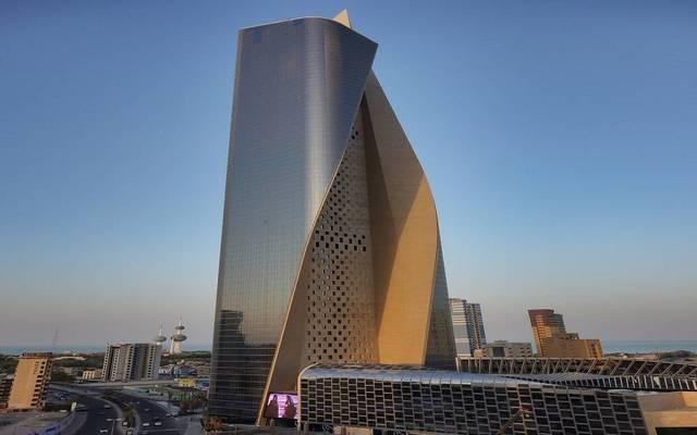 مقر هيئة أسواق المال داخل برج الحمرا في الكويت