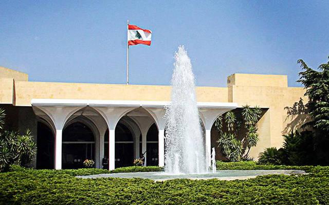 مقر مجلس الوزراء اللبناني