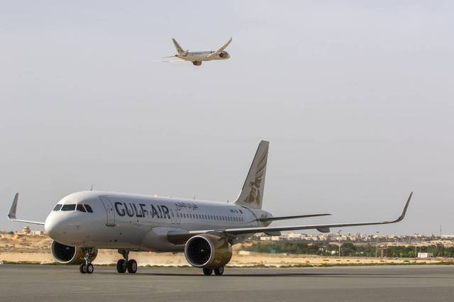 Gulf Air became Bahrain's national carrier in May 2007