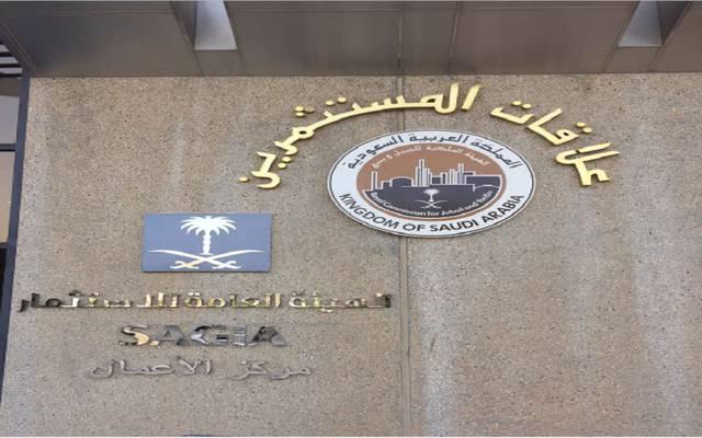 هيئة المدن السعودية تتيح للمستثمرين تجديد التراخيص خلال يوم واحد