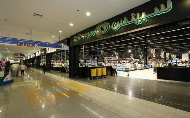 Spinneys Egypt to inject EGP 250m investments for expansion plans