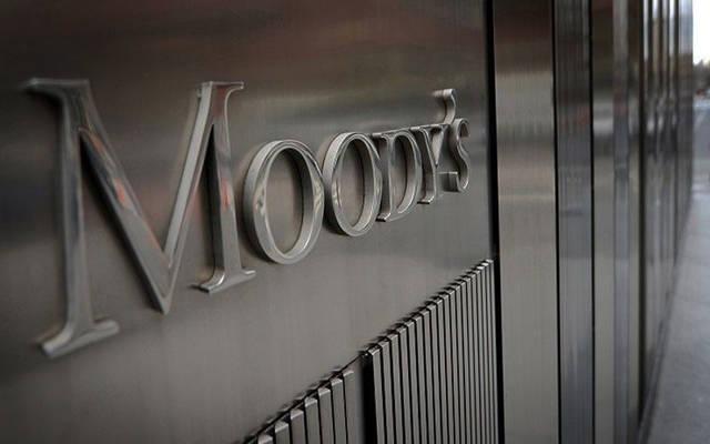 شعار وكالة موديز لخدمة المستثمرين