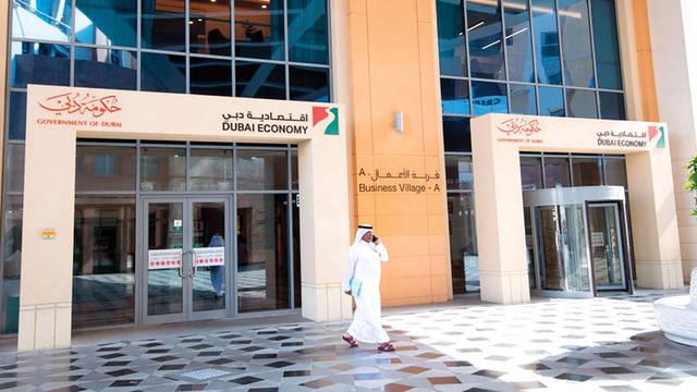 قطاع التسجيل والترخيص التجاري في اقتصادية دبي