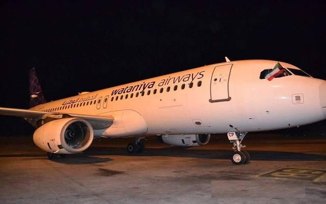 الخطوط الجوية الوطنية الكويتية